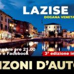 """Il terzo fine settimana di appuntamenti in streaming dalla Dogana Veneta per la terza edizione di """"Lazise – Canzoni D'Autore"""",, questa settimana I Ridillo e Shel Shapiro."""