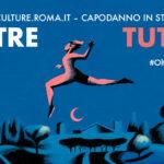 CAPODANNO. A ROMA È 'OLTRE TUTTO': EVENTO DIGITALE CON NANNINI, AGNELLI, DIODATO E ALTRI.